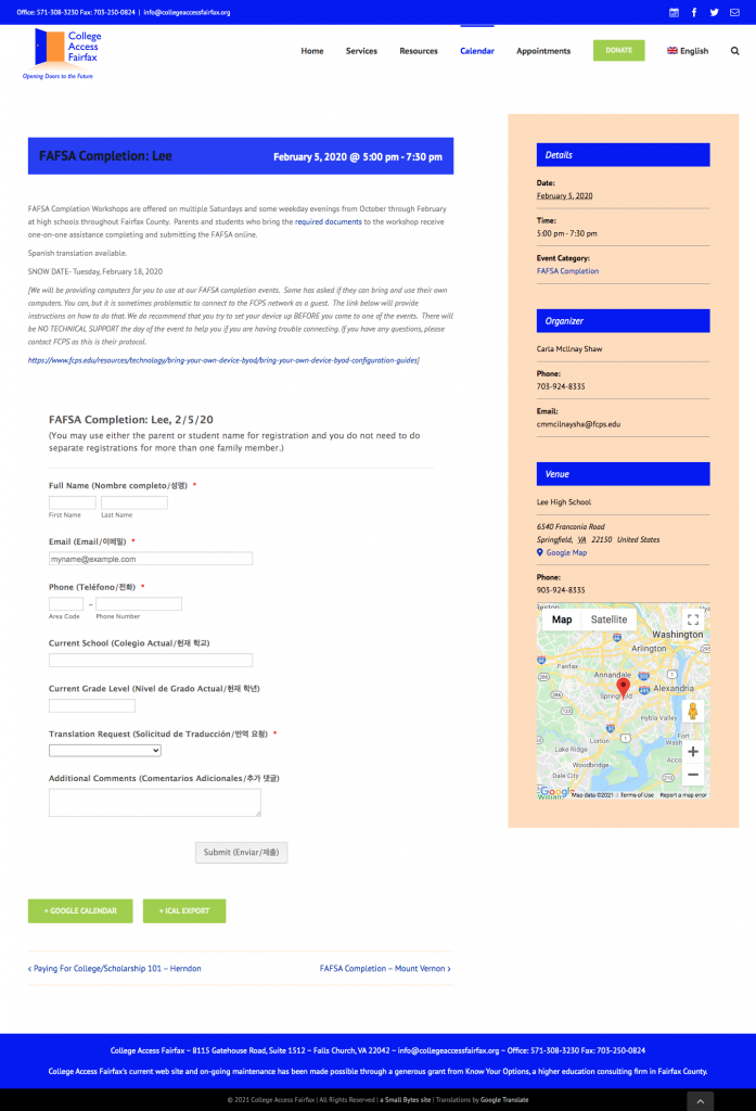 College Access Fairfax Signup Page