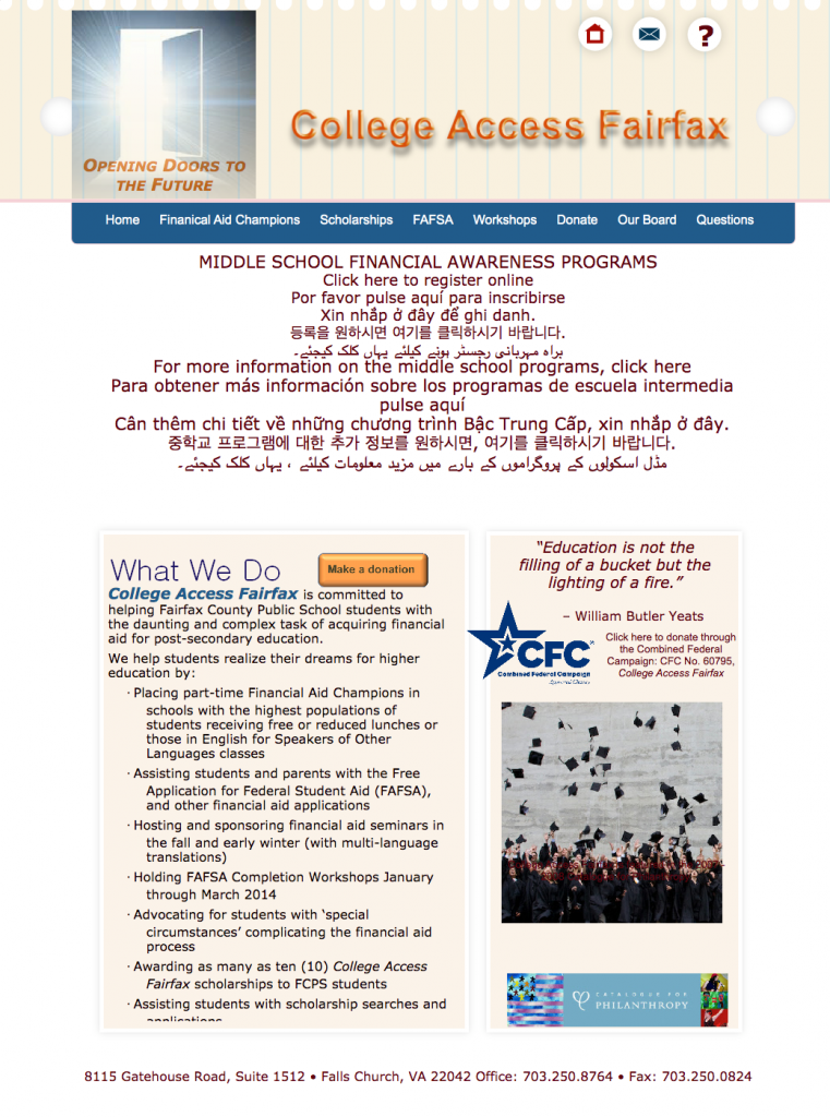 College Access Fairfax Old Home Page